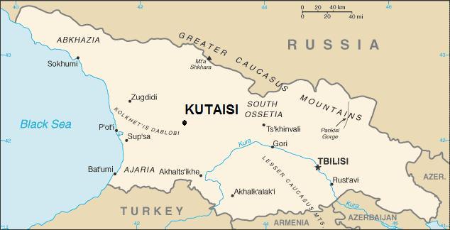 Kudaisi Georgia Map