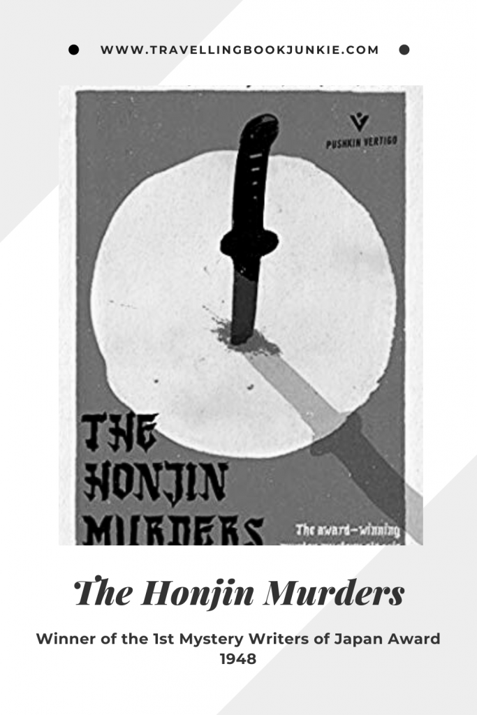 The Honjin Murders by Seishi Yokomizo is a murder mystery set in Japan, written in 1948. In 2020 it has been translated into English for the first time. Read the full review @tbookjunkie
